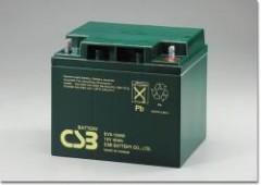 Záložní baterie EVX12400 CSB 12V/40Ah č. 1