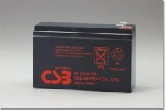 Záložní baterie HR 1224WF2 CSB 12V/6,4Ah č. 1