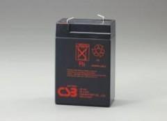 Záložní baterie GP 645 CSB 6V/4,5Ah č. 1